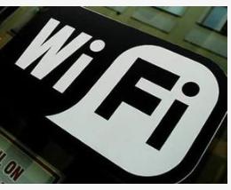 电信运营商如何利用Wi-Fi 6来改善家庭网络的服务质量