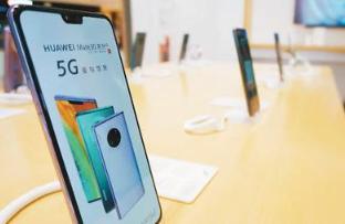 工信部宣布5G商用正式启动,中国正式进入5G商用时代