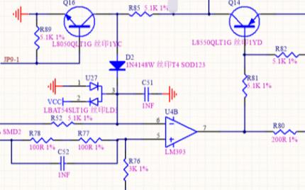 電子老頑童帶你看懂電路設計那些事