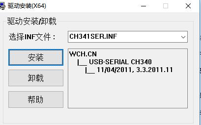 USB总线转接应用程序CH341免费下载