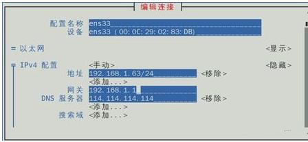 Linux網絡概念和IP怎樣合理的配置