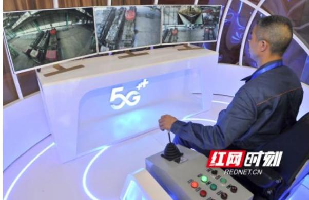 5G时代,湖南已经蓄势待发