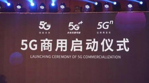 华为Mate30系列5G版全面领跑5G手机销量排...