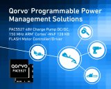 Qorvo宣布推出新型電源應用控制器系列PAC5xxx 適用于無刷直流電機供電工具