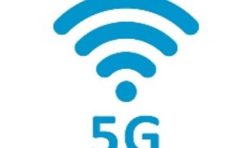 5G先进的无线通信技术能为我们带什么