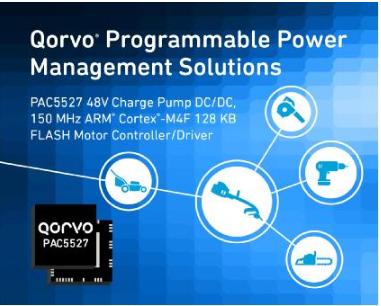 Qorvo推出市场性能最强大的电源应用控制器(PAC)系列