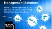 Qorvo推出市場性能最強大的電源應用控制器(PAC)系列
