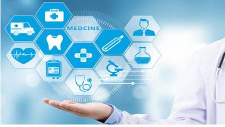 智慧医疗最基本的原则应该是什么