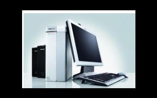 为什么现在的电脑都不安装