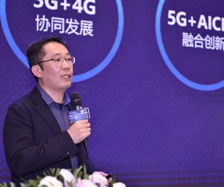 中国移动将把5G+计划分为4个部分来推动5G万物互联的发展