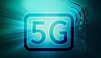 亨通在5G通信时代下的高质量发展理念及经验介绍