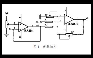 如何才能提高AD转换器的转换精度详细设计思想及实现电路