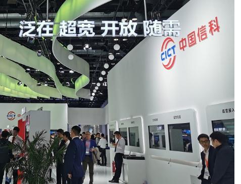 烽火通信为中国打造5G领先世界的网络强国建设贡献了哪些力量