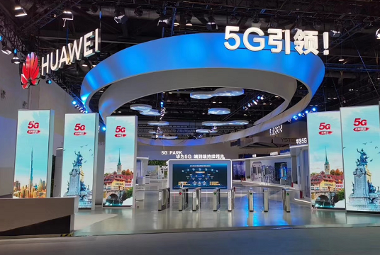 5G在超高清视频业务场景中的应用价值有哪些