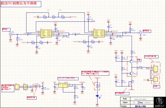 基于AD603的AGC原理图和PCB源文件免费下载