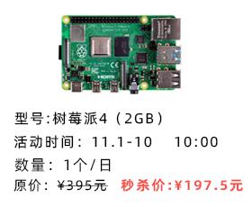 企業微信截圖_15724344222760.png
