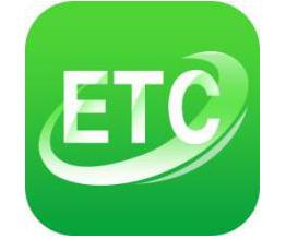 ETC怎样为智慧交通提供自己的价值