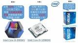 曝intel新發燒級CoreX多核處理器將于11月25日上市 比上一代性能提升最少1.74倍