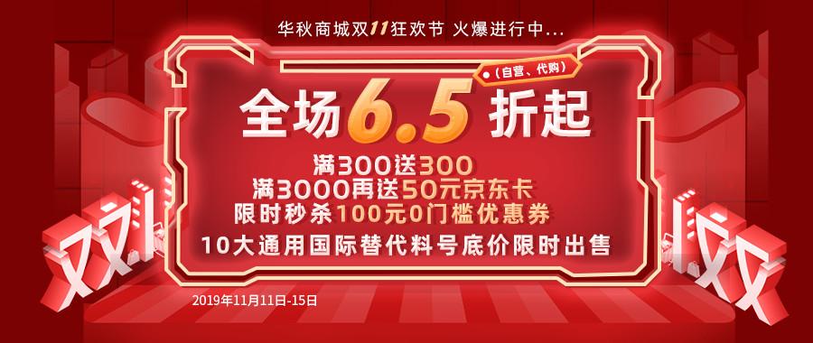 360se_picture (2).jpg