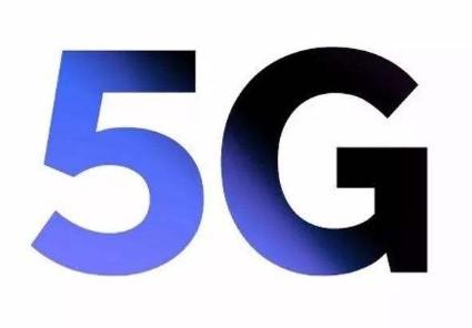 5G应用逐渐走向商用和落地,应用场景和商业模式都...