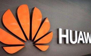华为禁令有望解封美企申请供货加速 英大选后决定是否引进华为5G