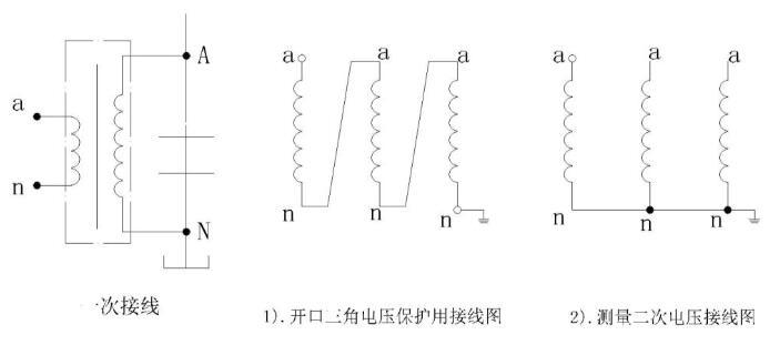 放电线圈接线图_放电线圈的作用