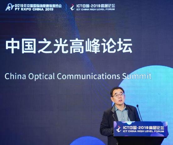 中国电信张成良表示未来ROADM网络的发展还存在5大挑战