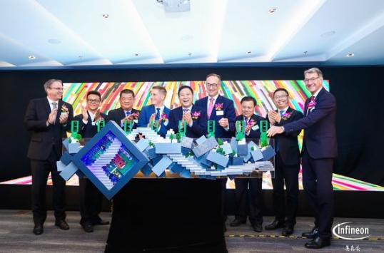 英飞凌大中华区新总部在上海正式启用