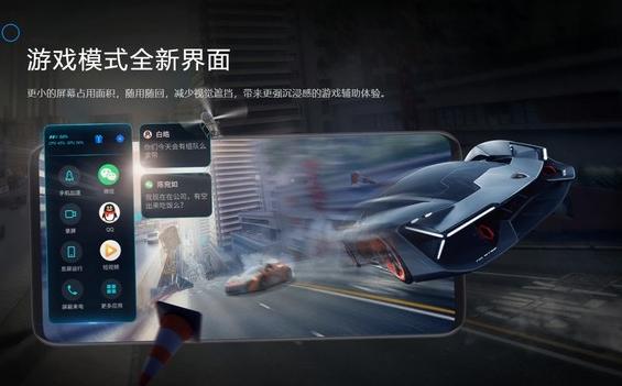 魅族手机推出的游戏模式功能强大是游戏小窗功能的先行者