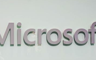 微软宣布推出云量子计算服务Azure Quantum