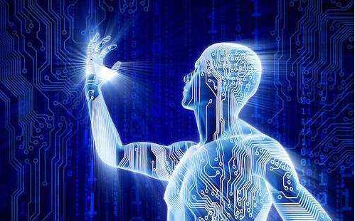 人工智能成为新经济形态的重要力量之一