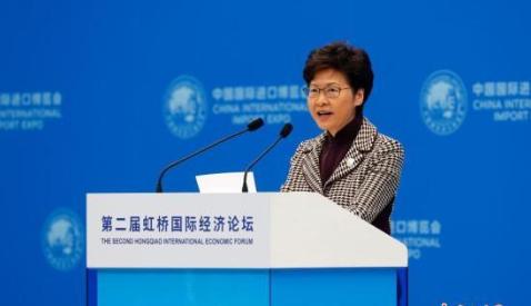 林郑月娥:将积极推广人工智能技术在香港的发展