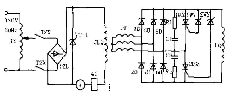 同步电动机励磁故障