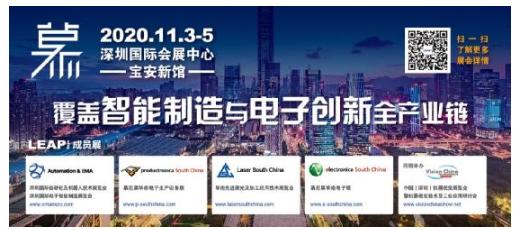 """""""2020深圳慕展"""" 倒计时1周年,品牌关键字正式发布!"""