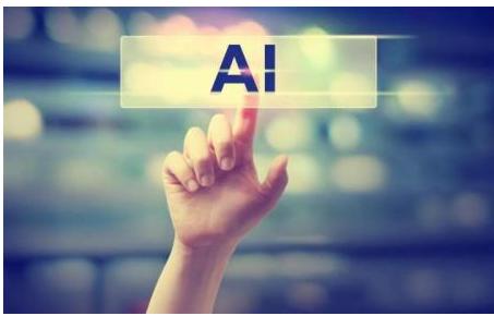 苏州工业园区2019的重点是人工智能领域吗