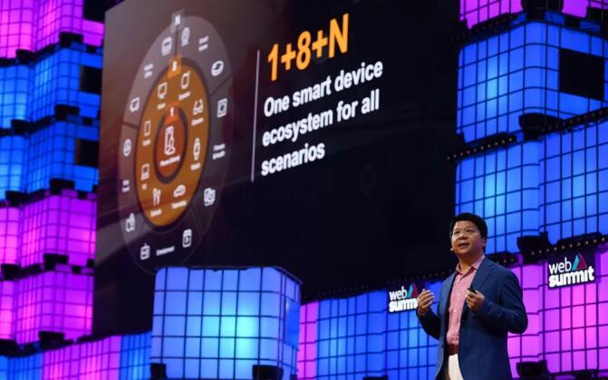 5G商用比預想更快 華為輪值董事長談5G+X戰略