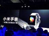 小米手表正式发布 售价1299元