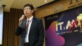鴻海董事長劉揚偉談5G時代:規格制定者掌握主動權