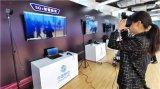洛阳市主城区11月底前将实现5G网络连续覆盖