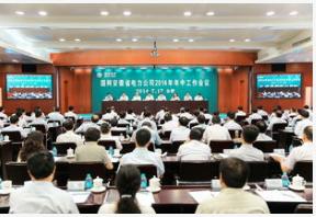 国网湖南电力公司将全力推进怀化市坚强智能电网建设