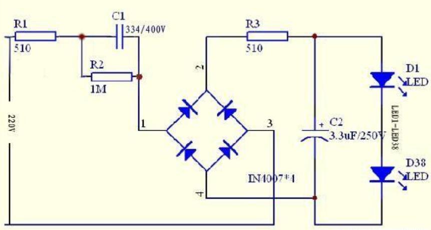 LED恒流电源电路图
