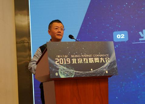 北京铁塔董伟杰指出5G时代共建共享是共赢的有利途...