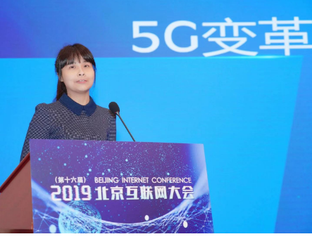 腾讯正在赋能5G变革时代