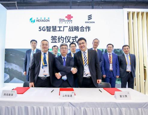 山东联通与爱立信及海克斯康合作将共同打造5G智能...