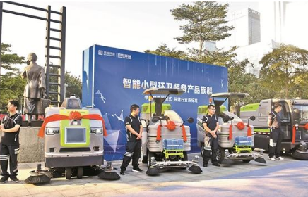 国内首批5G+环卫机器人编队在福田正式上岗
