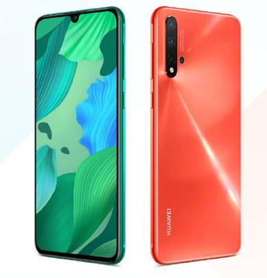 華為nova 5 Pro手機將更新EMUI10