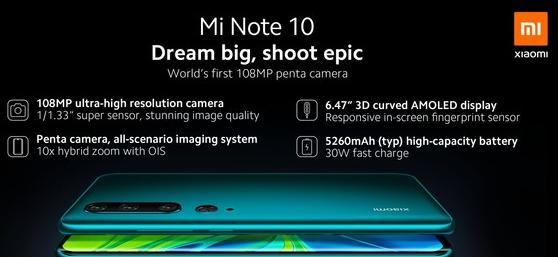 海外版小米Note 10正式上架歐洲市場