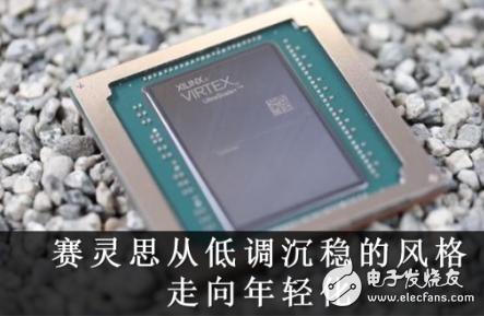 赛灵思推出最大容量FPGA芯片VU19P 做到最...