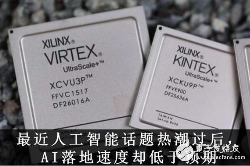 赛灵思推出最大容量FPGA芯片VU19P 做到最大迎接更高层次竞争