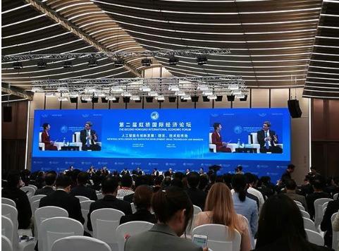 """中国国际进口博览会举办""""人工智能与创新发展""""分论..."""